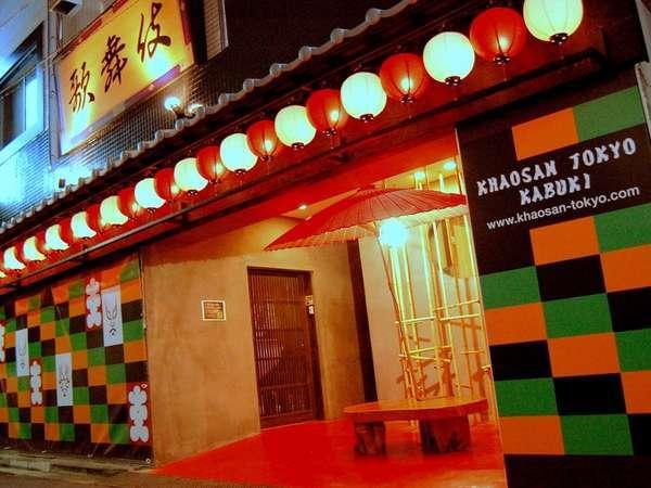 カオサン東京歌舞伎