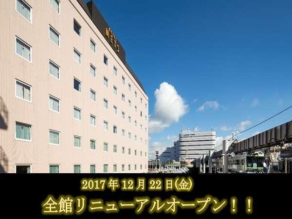 ホテルメッツかまくら大船