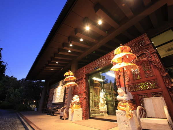 ホテル&スパ アンダリゾート伊豆高原