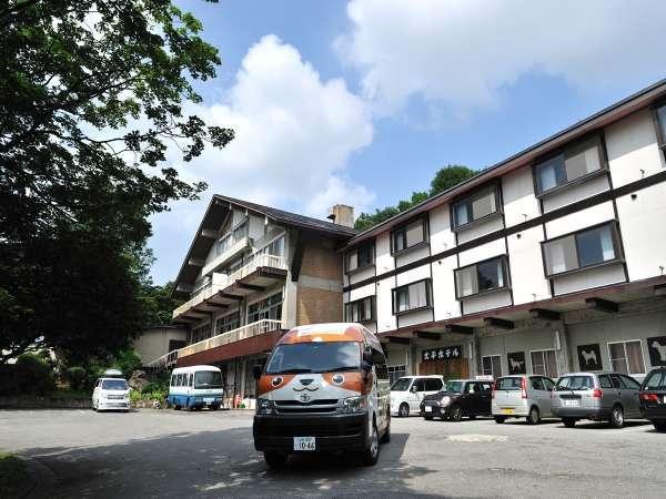 最上高湯 善七乃湯(旧:大平ホテル)