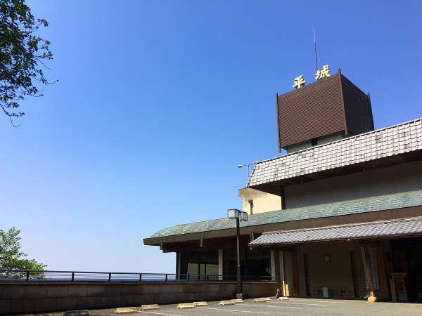 遊景の宿・平城