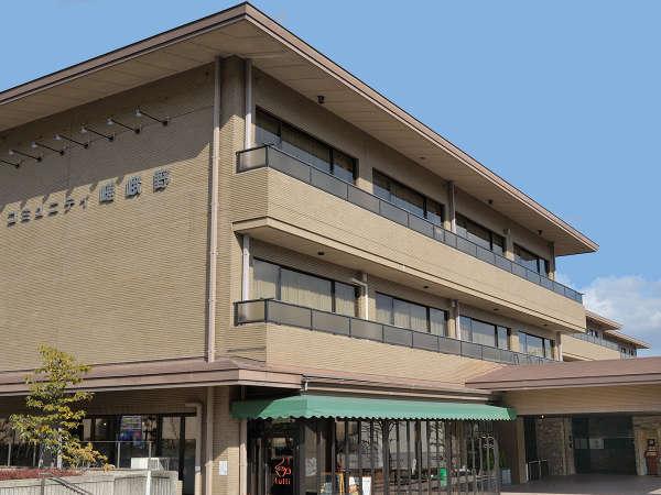 ホテルビナリオ嵯峨嵐山(コミュニティ嵯峨野)