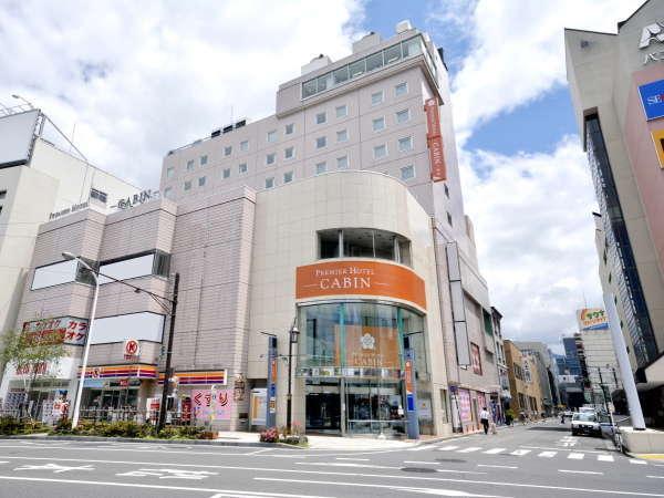 プレミアホテル-CABIN-松本(旧:トーコーシティホテル松本)