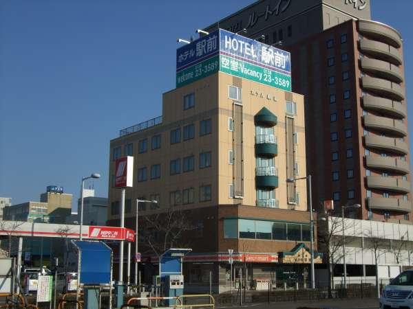函館ホテル駅前