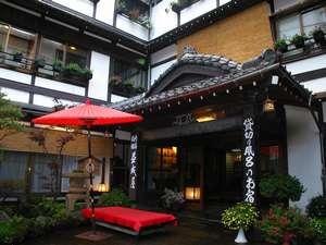 益成屋旅館