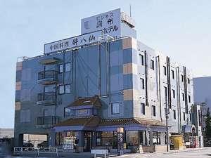 調布アーバンホテル