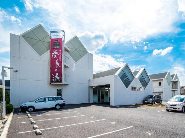 天然温泉スーパーホテル奈良・大和郡山
