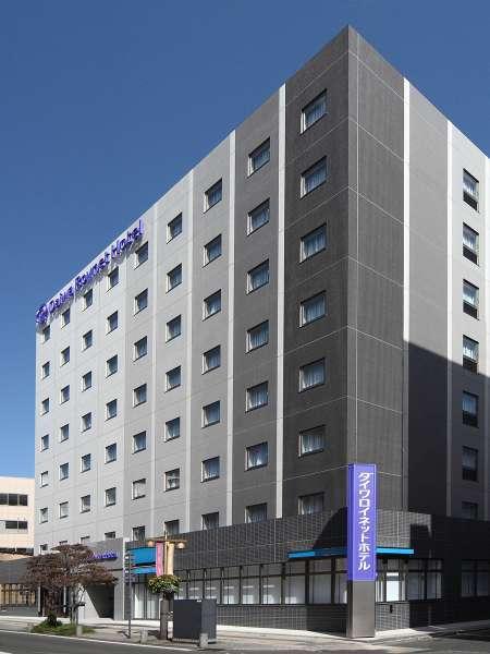 ダイワロイネットホテル盛岡