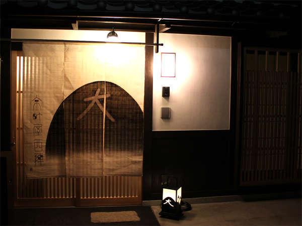 古都の別荘 京町屋西陣