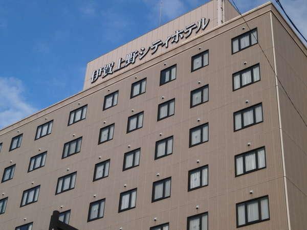 伊賀上野シティホテル