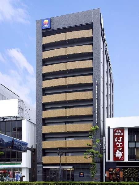 コンフォートホテル山形