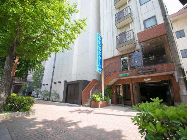 平和台ホテル本館