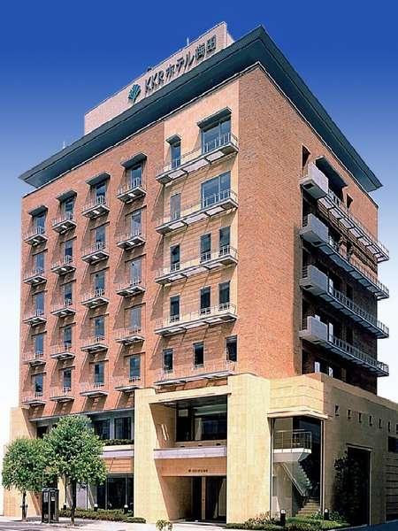 KKRホテル梅田(国家公務員共済組合連合会大阪宿泊所)