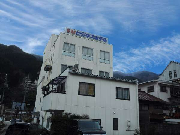 温泉ビジネスホテル富喜屋