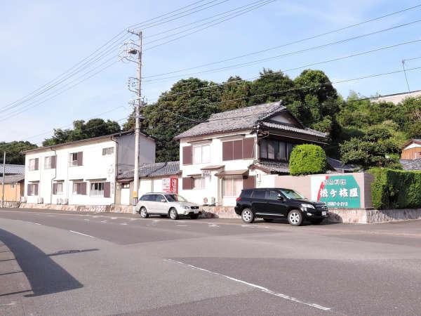 活魚料理 民宿松ヶ枝屋