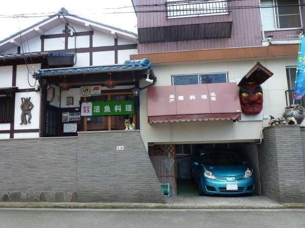 ビジネス民宿松山