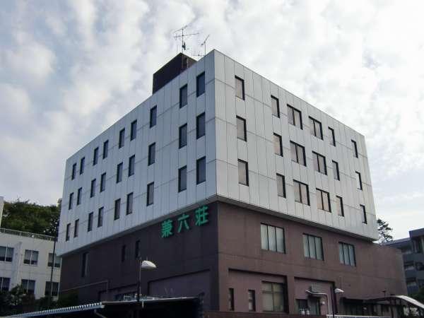 ホテル兼六荘