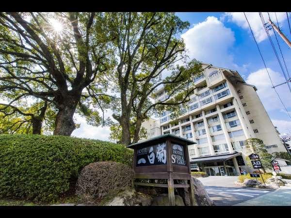 ホテル白菊