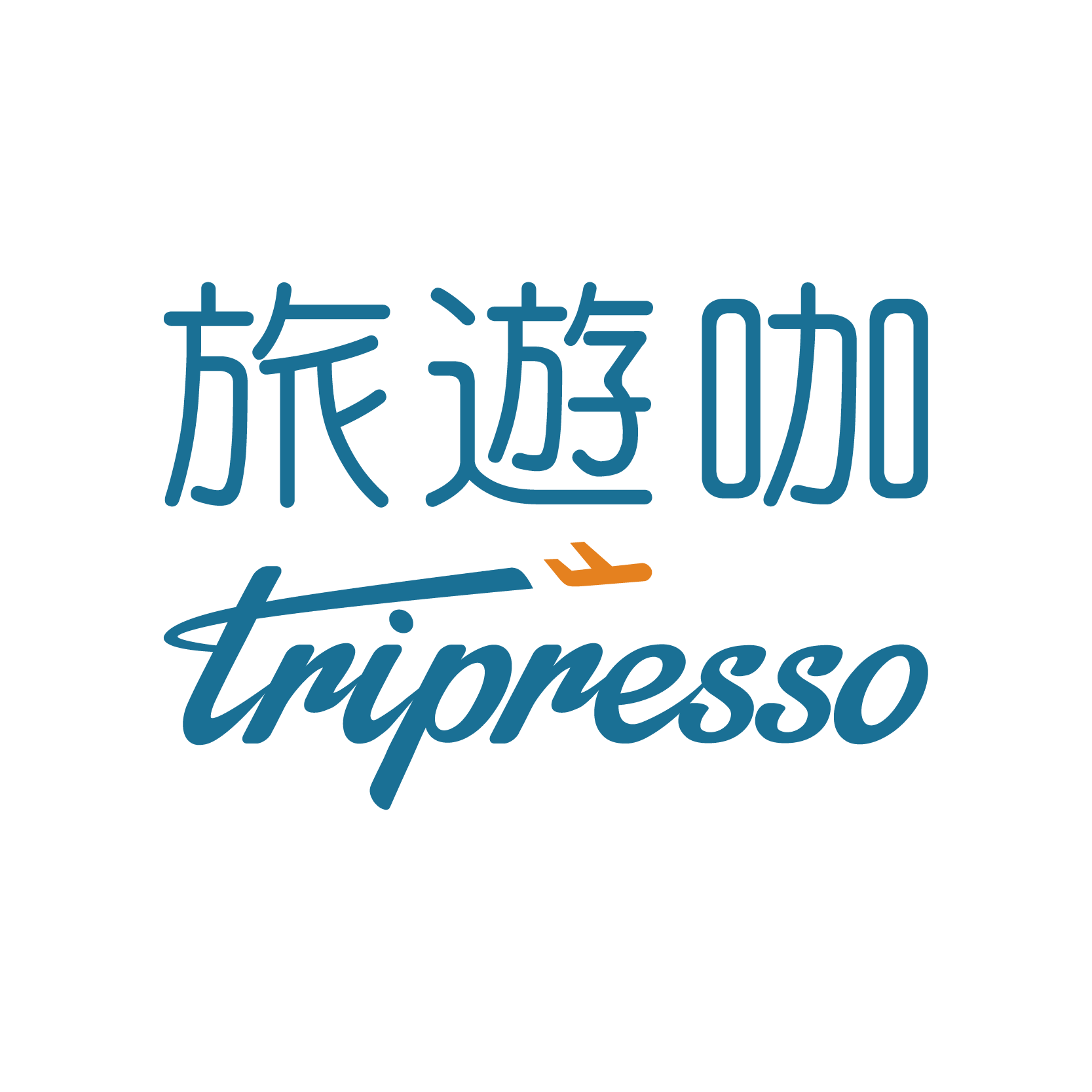 【Tripresso旅遊咖】團體旅遊專家,搜尋、比較、訂購,輕鬆出發!