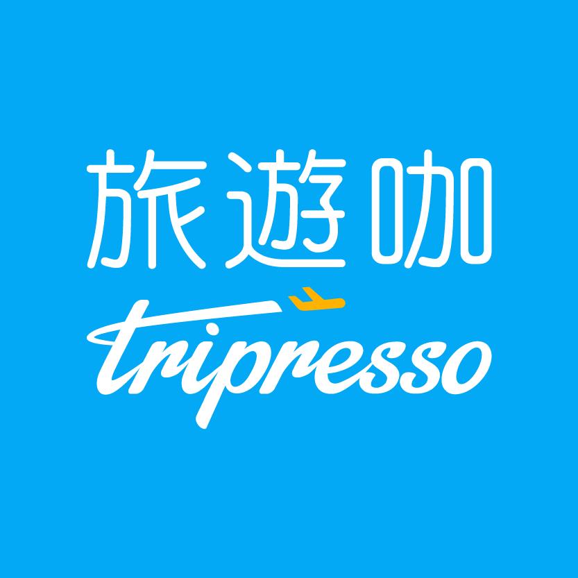 旅咖影展 - 全台高 CP 值飯店與秘境大公開 - Tripresso旅遊咖