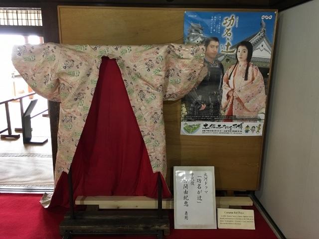 高知城 ⑤  NHK大河ドラマ