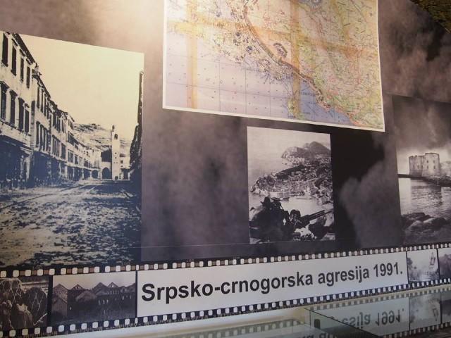 独立戦争展示館
