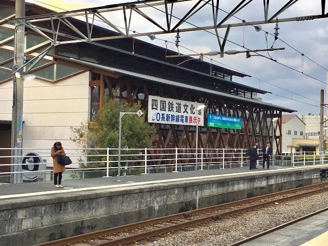 伊予西条駅 ① 四国鉄道文化館