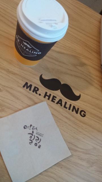 マッサージ MR.HEALING