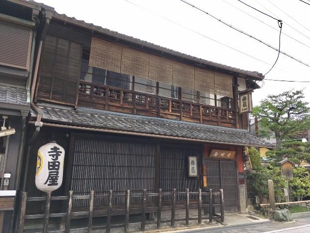寺田屋 ②