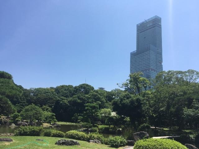 慶沢園 ① 〈日本庭園〉