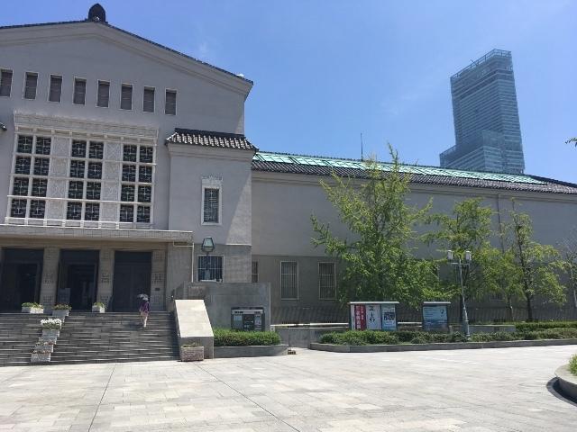 大阪市立美術館 ①