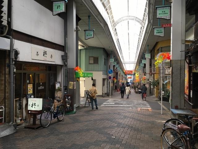 空堀(からほり)商店街