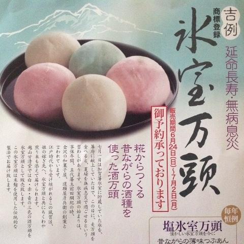 金沢九谷焼と食べて食べての旅