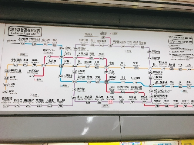 地下鉄マップ