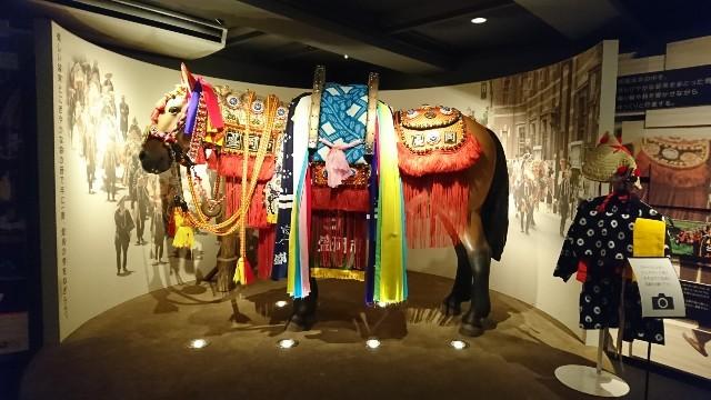 盛岡城跡公園・もりおか歴史文化館