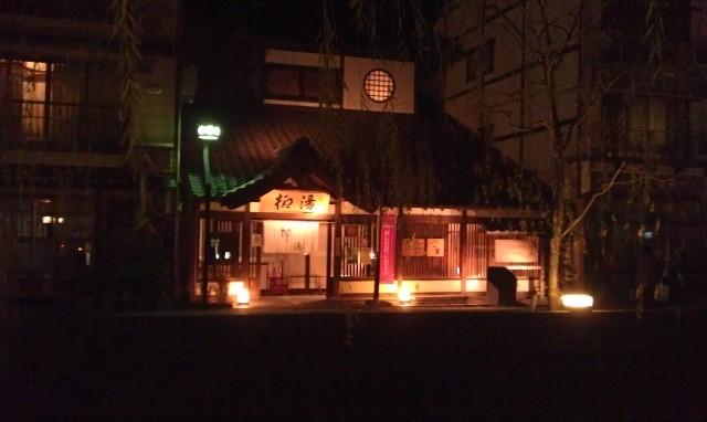 【城崎温泉】温泉街で外湯、散策を楽しむ旅