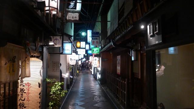 2度目の京都 盛りだくさんの旅