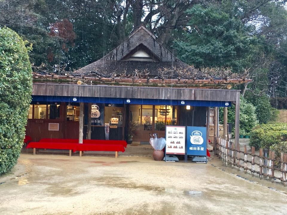 《福田茶屋》② 店舗