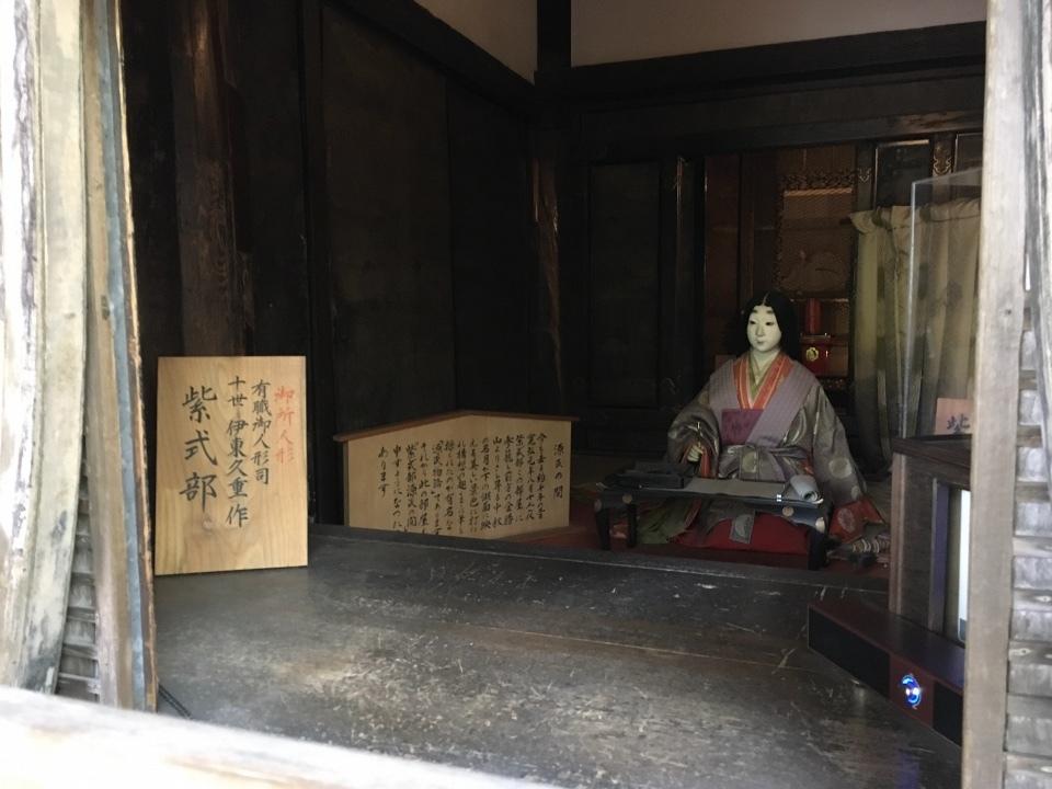 石山寺③ 紫式部の部屋