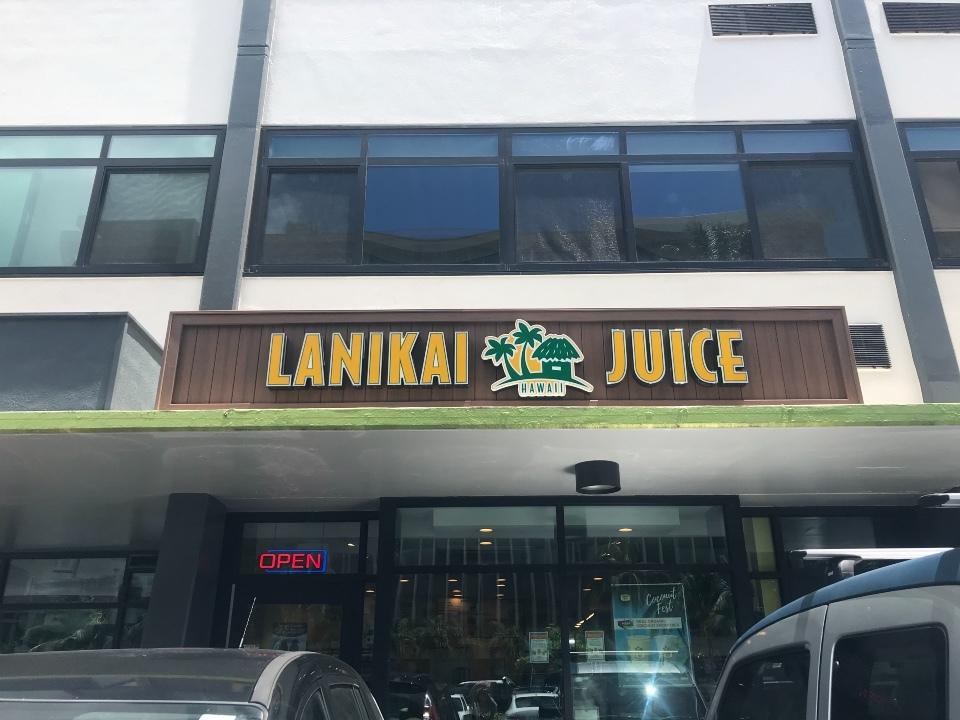 ラニカイジュース