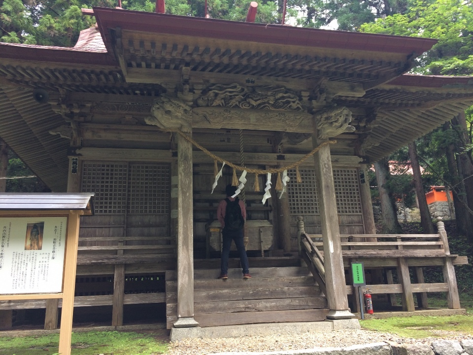 丹内山神社 本殿