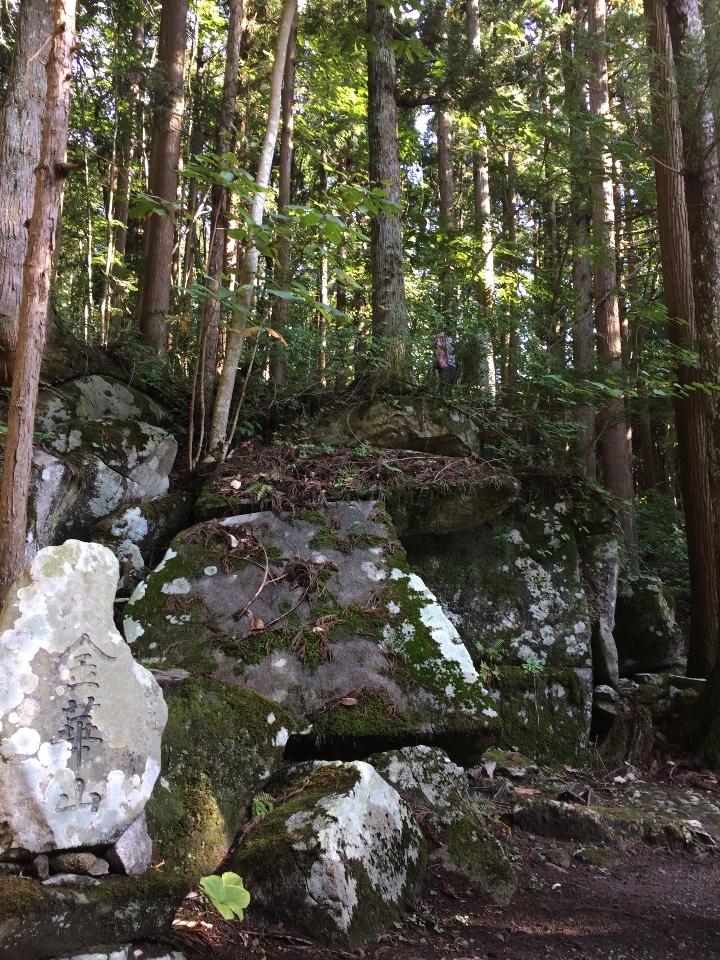 大滝神社 巨石