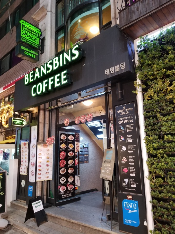 BEANSBINS COFFEE