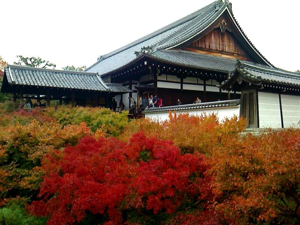 方丈(日本庭園)