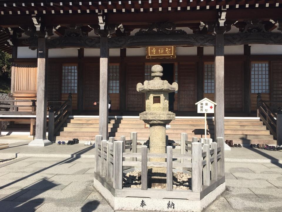 智禅寺(弁財天)