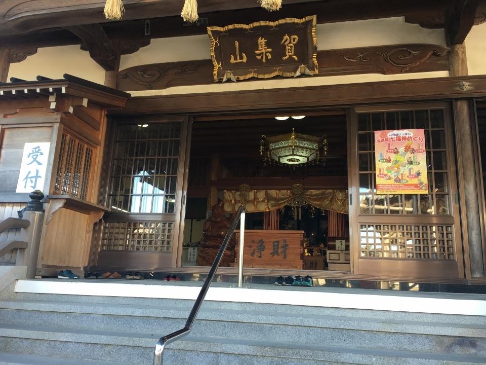 万福寺(恵美酒神)