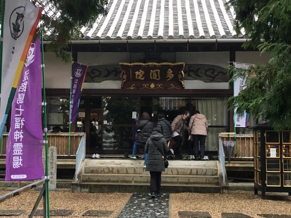 覚住寺(毘沙門天)