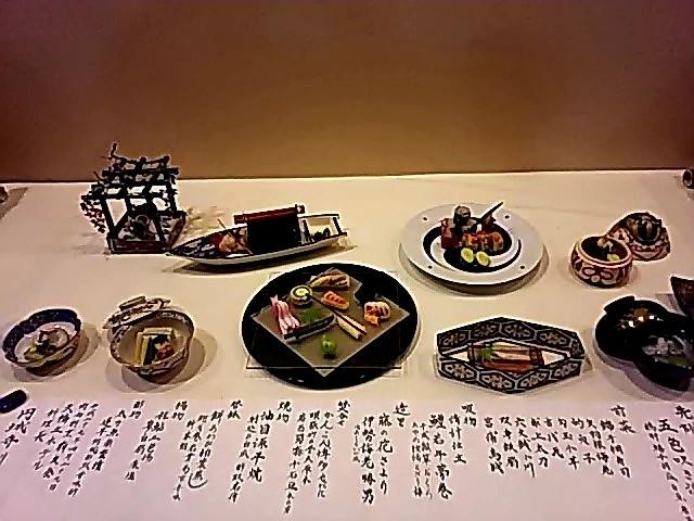 日本料理コンクール