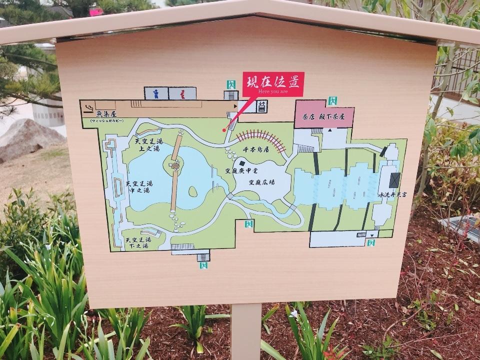天空庭園の地図