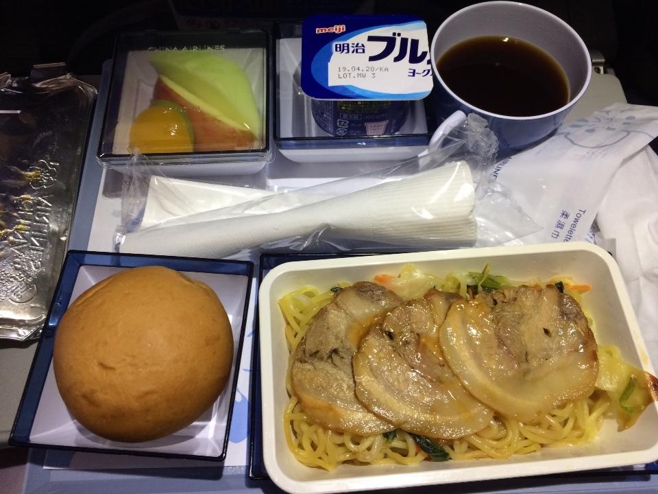 羽田空港から松山空港へ